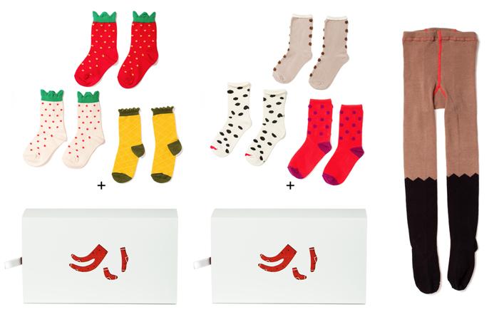 Hansel from Basel kids socks