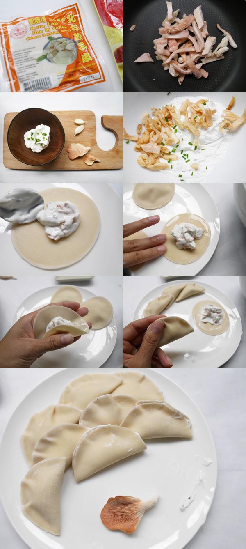 recette-pleurote-raviolis