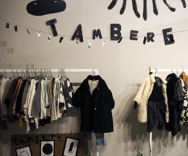 tambere