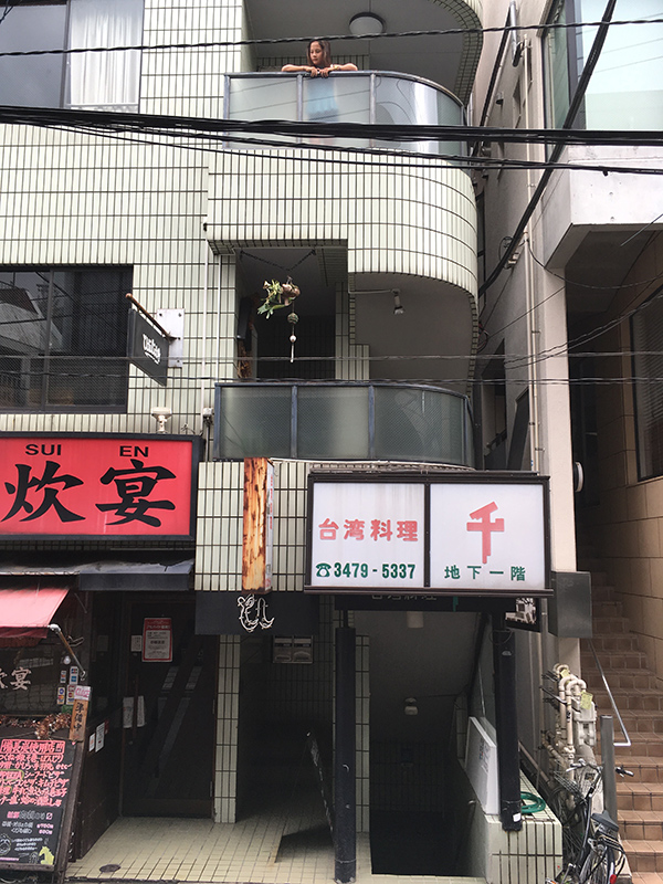 Air BNB Shibuya