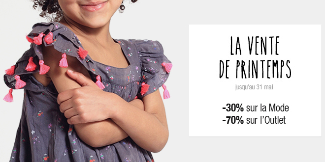 Noeuf le baby concept store