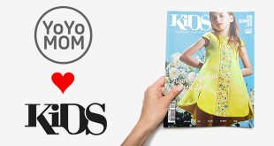 Magazine KIDS Free Giveaway